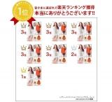 楽天スーパーセール@夢展望/神戸レタス/ボンジャショップ購入品色々♪の画像(2枚目)