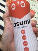 asumiソフトコンタクのケアの画像(4枚目)