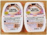 パックごはんが20周年 ♡ 5種類の銘柄米シリーズの食べ比べ!の画像(2枚目)