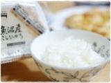 パックごはんが20周年 ♡ 5種類の銘柄米シリーズの食べ比べ!の画像(12枚目)