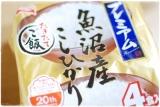 パックごはんが20周年 ♡ 5種類の銘柄米シリーズの食べ比べ!の画像(13枚目)