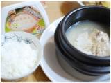 パックごはんが20周年 ♡ 5種類の銘柄米シリーズの食べ比べ!の画像(10枚目)