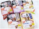 パックごはんが20周年 ♡ 5種類の銘柄米シリーズの食べ比べ!の画像(1枚目)
