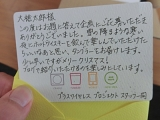 「【PR】モニター当選 ワイヤレス給電の冷めないタンブラー」の画像(3枚目)