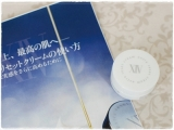 今年のテーマはFOXO ♡ マキアレイベル 最高峰クリームの画像(1枚目)