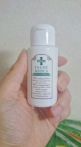 オードメディカ 薬用スキンコンディショナーミニボトルの画像(2枚目)
