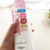 [PR]忙しい朝にこれ一本、大容量オールインワン化粧水「モイスチャージ」の画像(2枚目)