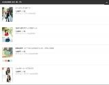 オルチャン韓国服通販♡ボンジャショップで5000yenショッピング♪の画像(8枚目)