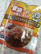 愛猫ちゃんの栄養と水分を補給できるスープをお試し~♪の画像(6枚目)