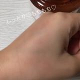 ロイーシェシュガースクラブ&ソルトスクラブ♡の画像(5枚目)