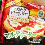 もうすぐXmas♡とろーり濃厚明治のピザはいかが?の画像(1枚目)