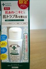 敏感な大人のニキビ肌を整える薬用スキンコンディショナーの画像(1枚目)