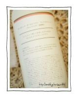 ロバミルクで優しい洗顔☆LovaLova オーガニック オールインワン フェイスウォッシュの画像(2枚目)