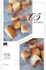 「アトピコと母のパン★」の画像(6枚目)