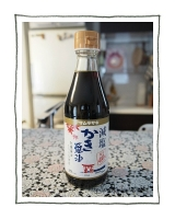 アサムラサキの減塩かき醤油が優秀すぎる♡の画像(1枚目)