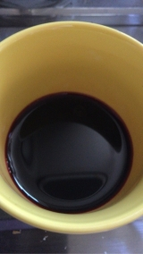 アロニア果汁!の画像(1枚目)