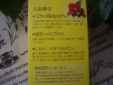 特にパサつく髪に!大島椿ヘアクリーム&大島椿のダブルの画像(8枚目)