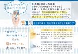 まっさらりん 洗顔石鹸(massalarin)の画像(2枚目)