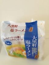大黒軒 袋麺 塩ラーメンの画像(1枚目)