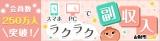 *新年会コーデ&3連休の予定 お気に入りグリーンスムージー*お得案件の画像(9枚目)