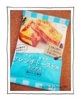 おうちでお洒落なモーニング♡やさしい甘さのフレンチトースト用ミックスの画像(1枚目)