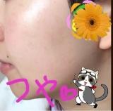 とてもしっとりな化粧水!【シャルレ・エタリテ】の画像(5枚目)