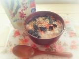 お正月に減塩昆布茶☆の画像(4枚目)