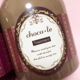 これからの季節にぴったり✨甘〜いチョコレートシャンプー&トリートメントの画像(4枚目)