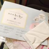 お届け物35『neobaby善玉菌酵素洗濯洗剤』の画像(1枚目)