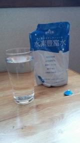 ♡協和の水素豊富水♡の画像(2枚目)