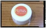 エイジングケア集中美容クリーム 『レチノールクリームの画像(1枚目)