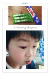 朝食 +  大好きな KODAMA の 青汁の画像(3枚目)