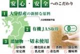 朝食 +  大好きな KODAMA の 青汁の画像(4枚目)