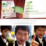 朝食 +  大好きな KODAMA の 青汁の画像(1枚目)