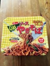 「【当選!】大黒食品工業 ビック大盛り ソースやきそば」の画像(2枚目)