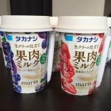 タカナシ「果肉とミルク maria」の画像(1枚目)