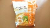 大黒軒☆袋麺 味噌ラーメン 5食パックの画像(2枚目)