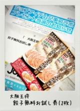果肉とミルク maria 苺&ブルーベリー果肉入りミルクの画像(8枚目)