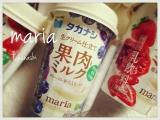 果肉とミルク maria 苺&ブルーベリー果肉入りミルクの画像(5枚目)