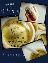 果肉とミルク maria 苺&ブルーベリー果肉入りミルクの画像(2枚目)