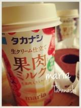 果肉とミルク maria 苺&ブルーベリー果肉入りミルクの画像(1枚目)