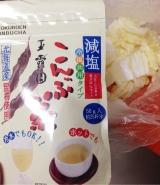 玉露園こんぶ茶お試し♡モニター*レシピ3つの画像(2枚目)