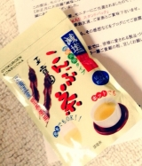玉露園こんぶ茶お試し♡モニター*レシピ3つの画像(1枚目)