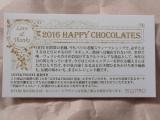 「ネギュス チョコキャンディー」の画像(7枚目)