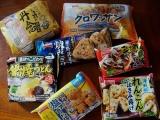 おいしいが嬉しい「謹賀新年!!テーブルマーク商品詰合せ福袋♪」の画像(1枚目)