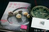 「* レア度はレジェンド級!パリ老舗の傑作 ネギュス チョコレートキャンディ」の画像(5枚目)