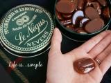 「* レア度はレジェンド級!パリ老舗の傑作 ネギュス チョコレートキャンディ」の画像(4枚目)
