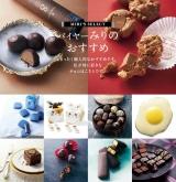 「* レア度はレジェンド級!パリ老舗の傑作 ネギュス チョコレートキャンディ」の画像(6枚目)