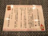 かりふわ応援隊卒業Partyの画像(6枚目)
