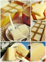 チーズケーキのようなチョコレートの画像(3枚目)